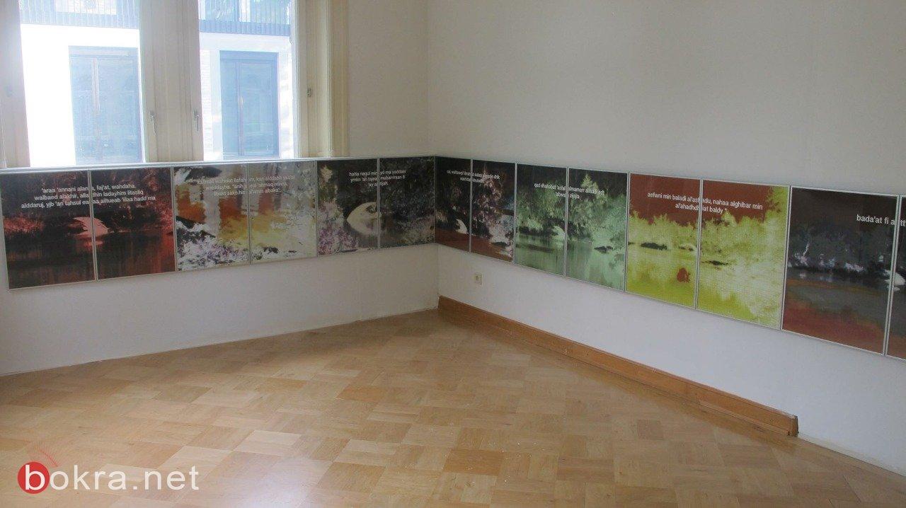 عمل فني جديد للفنان الحيفاوي بروفيسور عيسى ديبي، في متحف