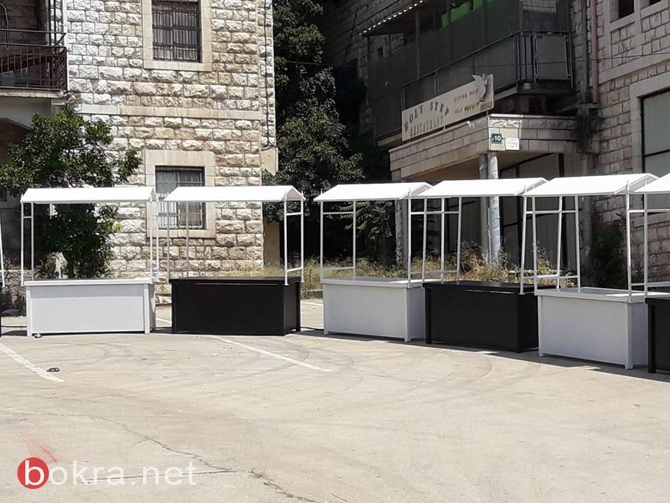 الناصرة: الليلة انطلاق فعاليات ليالي رمضان