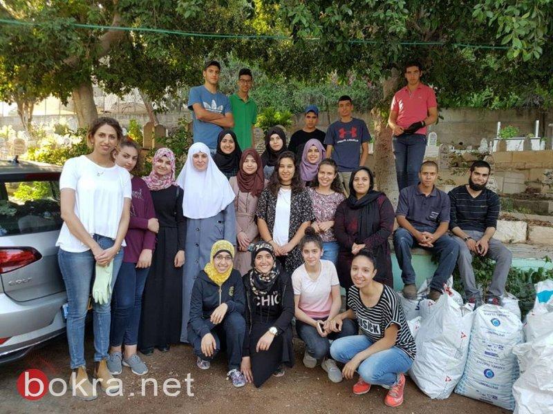 الناصرة: مشروع تنظيف المقبرة الاسلامية الفوقى رمضان الخير في بيت الحكمة غير