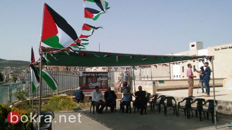 نصب خيمة التضامن في عرابة، وقيادات عربية تضرب عن الطعام تضامنًا مع الأسرى