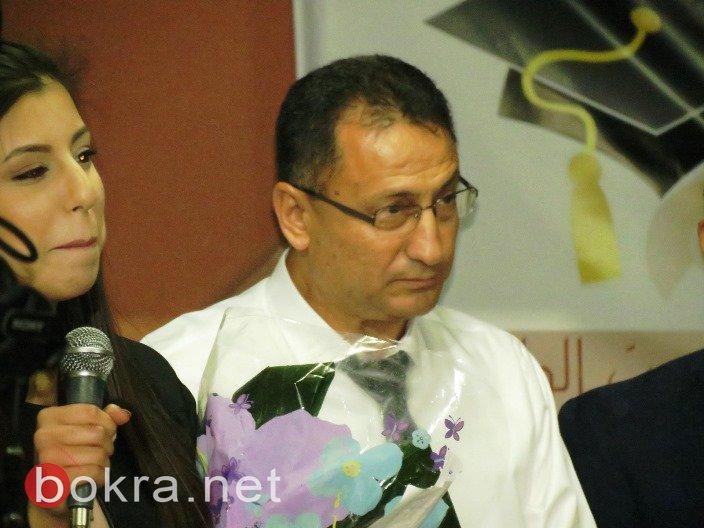 ثانوية البطوف الشاملة عرابة تحتفل بتخريج فوجها الرابع