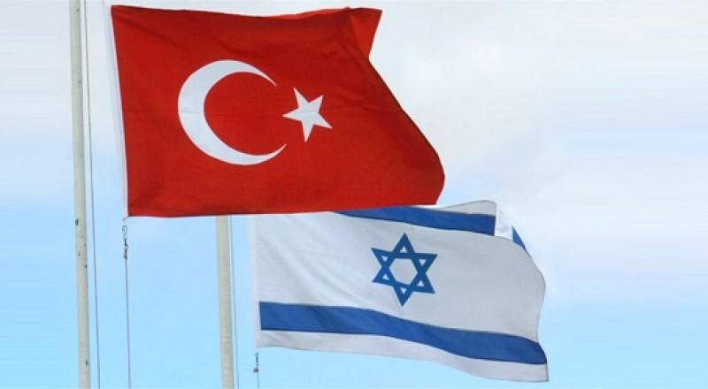 العلاقات بين تركيا وإسرائيل مستمرة في