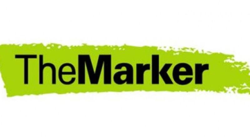 ذا ماركر : عام الذروة لمستوردي السيارات