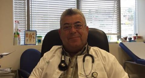 الدكتور جرير خوري، طبيب عائلة ومستشار لمرض السكري
