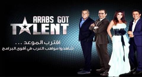 Arabs Got Talent 3 - الحلقة 12