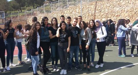 مدرسة بيت الحكمة الثانوية في الناصرة تنظم حفل نهاية الفصل.