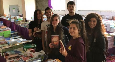 افتتاح معرض الكتاب في سخنين مول وحفل لعمو روني