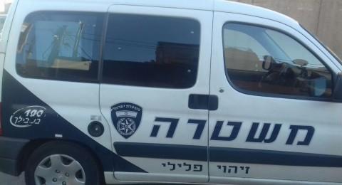الخضيرة: اعتقال شاب من ام القطف سرق مسدسًا