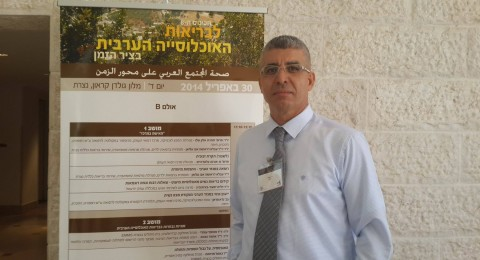 د. أحمد كبها يكشف أنشطة ونتائج السجل الوطني للأمراض المهنية