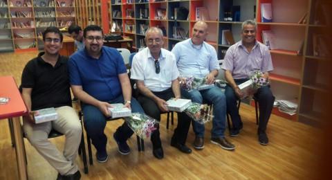 بلدية ام الفحم تكرّم معلمي مدرسة التسامح الثانوية