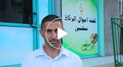 الشيخ علاء بدارنة يتحدث عن عمل لجنة الزكاة في مدينة سخنين - انجازات وتطلعات..