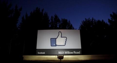 فيسبوك تمنح الموظفين إجازة 20 يوما للعزاء