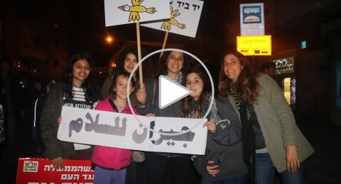 مشاركون في مظاهرة تل أبيب يصرخون ضد نهج سياسة العنصرية والهدم