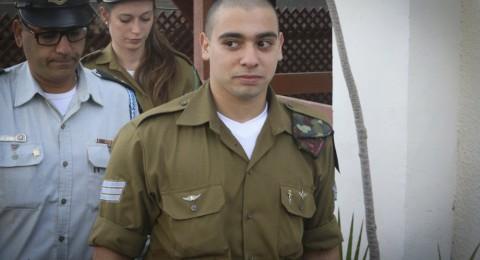 النيابة العسكرية تستأنف الحكم ضد الجندي أزاريا