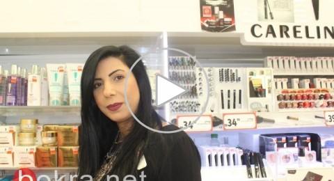 شركة Careline تدعوكي للتمتع بمنتجات وأسعار خاصة في شهر المرأة