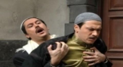 هلا والله - تقليد باب الحارة
