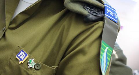 أزمة إسرائيلية بعد تَقَهْقُر نسبة الرجال في التجنيد