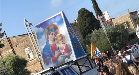 انطلاق مسيرة طلعة العذراء في حيفا