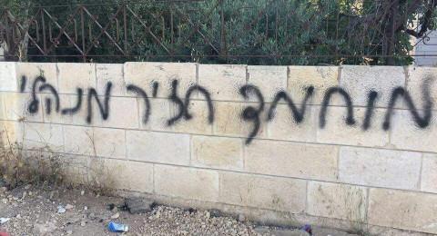 الائتلاف لمناهضة العنصرية: تخاذل المؤسسات الأمنية سيؤدي إلى أعمال إجرامية عنصرية أكثر ضد العرب