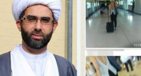 شيخ يلتقط صورة لسيدة في المطار...