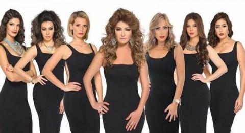 السبع بنات - الحلقة 33