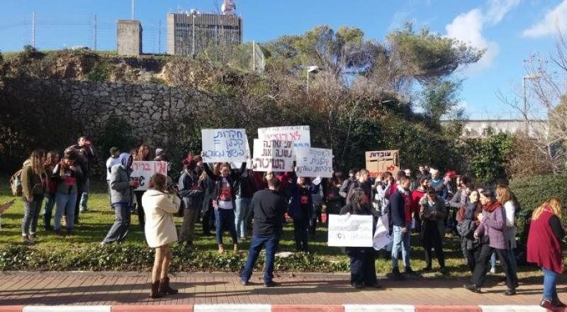 الجبهة في الهستدروت تدعم نضال الطلاب والمحاضرين بجامعة حيفا من اجل تشغيل مباشر لعمال النظافة