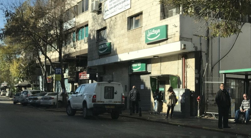 الناصرة تلتزم بالإضراب .. باستثناء بعض المحلات التجارية