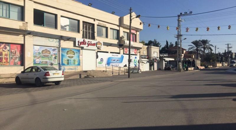 وادي عارة يلتزم بالإضراب والمحلات التجارية تغلق أبوابها