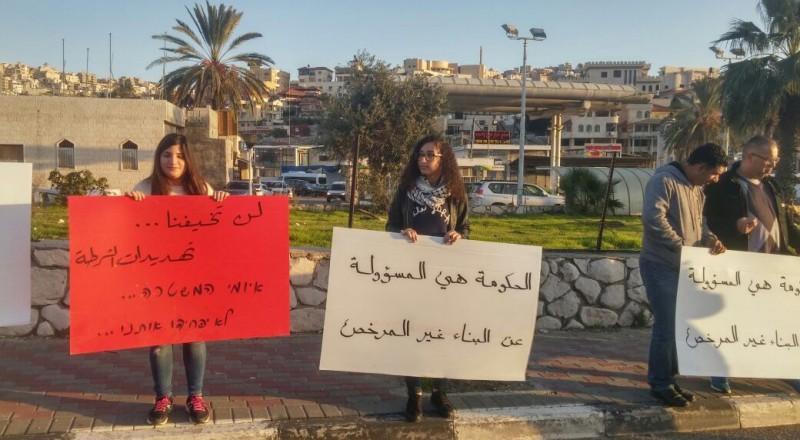 العشرات في تظاهرة الحزب والجبهة في ام الفحم ضد هدم البيوت في قلنسوة