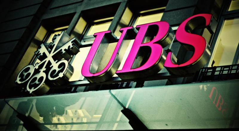 سويسرا تضع حدًا للسرية المصرفية