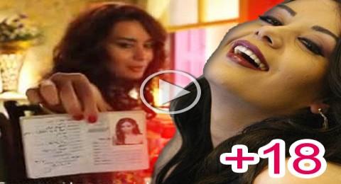 أول فيلم لبناني يروي قصة عاهرة و15 رجل