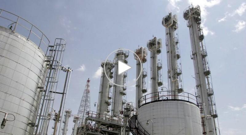 الوكالة الذرية تفتش موقع أراك الإيراني في اختبار نوايا