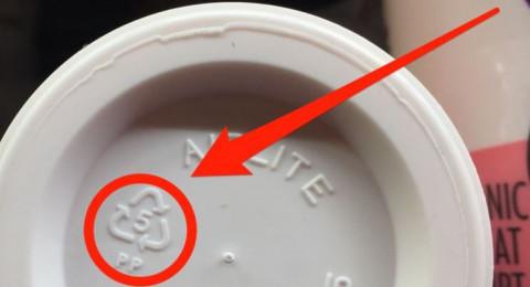 ماذا تعني الأرقام على العبوات البلاستيكية؟