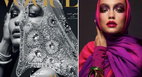 إقالة أميرة سعودية من رئاسة تحرير مجلة Vogue