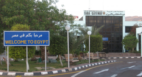إسرائيل تغلق معبر طابا خشية وقوع تفجير بالتزامن مع عيد الفصح اليهودي