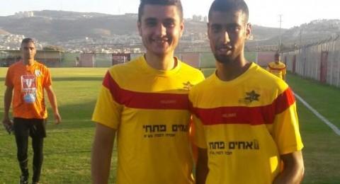 الأصفر الفحماوي يفوز على بـ.كفر كنّا (3-1)