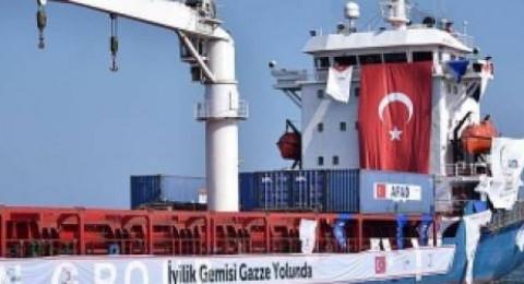 سفينة مساعدات وحب تركية الى غزة قبل عيد الفطر