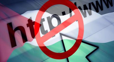 السلطة الفلسطينية تحجب عدد من المواقع الإخبارية الالكترونية المحسوبة على دحلان وحماس