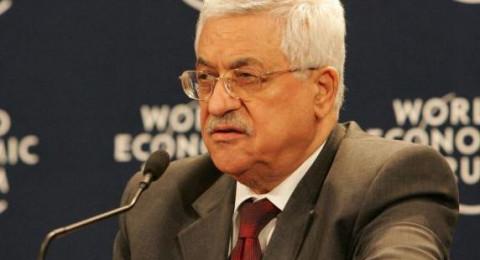 عباس يدرس إعلان غزة