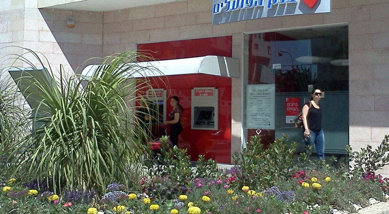 سلطة الجباية تطلق حملة لتسديد ديون زبائن بنك هبوعليم