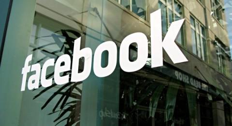 لقاء بين إدارة فيسبوك والوزراء اردان وشاكيد