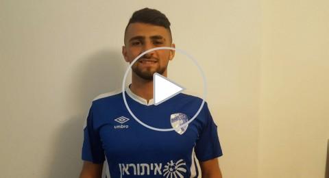 اللاعب عبد الله حليحل النجم العربي في هبوعيل كريات شمونه