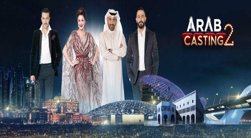 Arab Casting 2