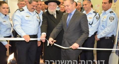يافا: الشرطة واردان والشيخ وادري يفتتحون مركز الشرطة الجديد