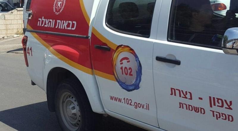 إغلاق شارع بين حيفا ويوكنعام بسبب تسرب الأمونيا