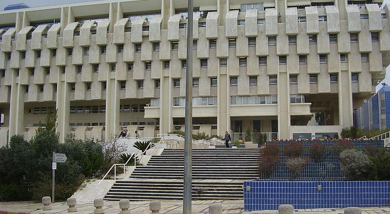 بنك اسرائيل يحصل على جائزة دولية لتميّزه في ادارة احتياطي العملات الاجنبية