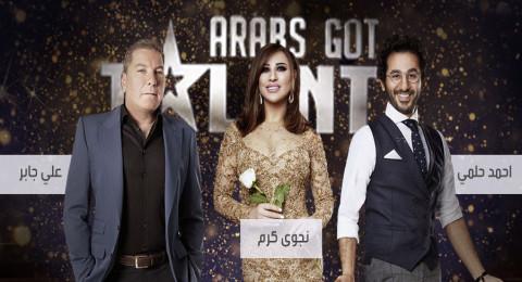 Arabs Got talent 5 - الحلقة 11
