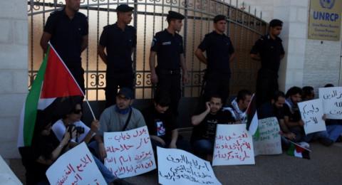 حادثة أمنية تجبر اللجنة الدولية للصليب الأحمر على أغلاق مكتبها في رام الله