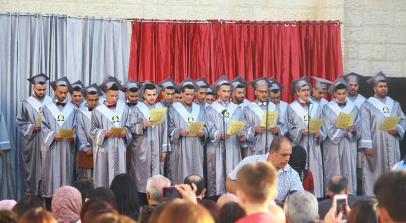 البطريركية اللاتينية تخرج الفوج (21) من طلبة التوجيهي في الزبابدة