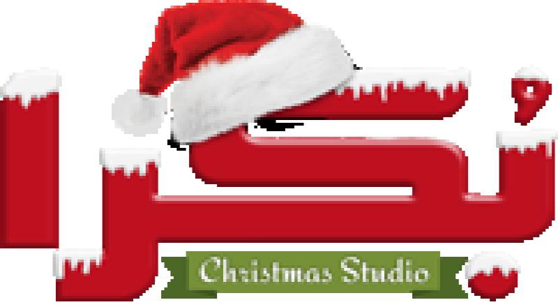 Christmas Studio 2014